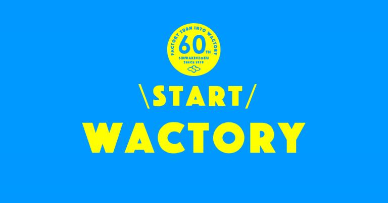 START WACTORY